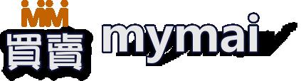 現在就聯絡買賣mymai 讓你的供應商,給你最有利的供應價格!如果你是供應商,趕快聯絡我們讓買賣mymai快速幫你找到買家!
