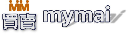 MyMai建立品牌網路開店平台+跨境電子商務系統服務,架設官方購物商城網站,購物網路商店免寫程式、免抽成,專業顧客服團隊為您一對一指導